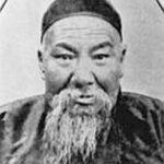 Yang Jianhou (1839–1917), or Yang Chien-hou