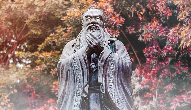Dao Yin (导引) is een vorm van lichaamsbeweging, waarbij fysieke bewegingen, mentale focus en ademhaling en gecombineerd worden. De oefeningen zijn afkomstige uit het oude China en veelal duizenden jaren Het wordt zowel in het oude als moderne China als een werkend geneesmiddel erkend en toegepast.